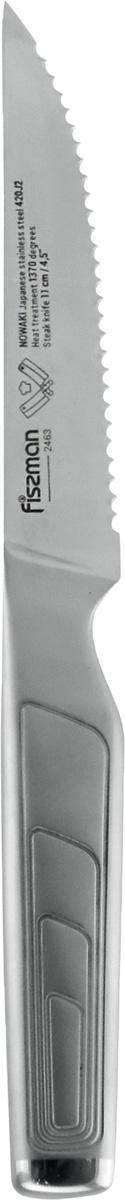 Нож для стейка Fissman Nowaki, длина лезвия 11 см fissman хлебный нож onyx 20 см kn 2336 br fissman