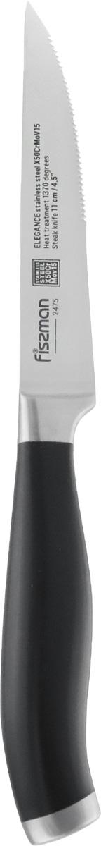 Нож для стейка Fissman Elegance, длина лезвия 11 см fissman хлебный нож onyx 20 см kn 2336 br fissman