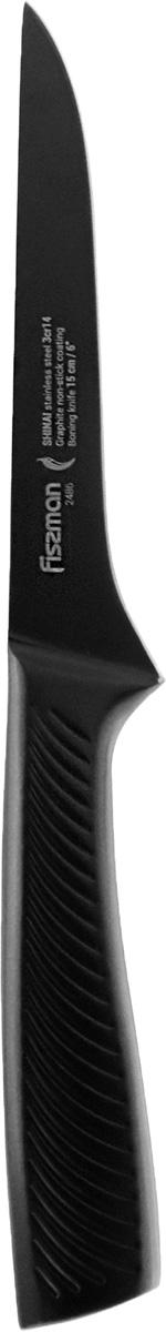 Обвалочный нож Shinai с покрытием Graphite изготовлен из нержавеющей стали. Благодаря специальному покрытию Graphite non-stick coating продукты не прилипают к клинку при нарезании. Нержавеющая сталь 3Cr14 создана азиатскими технологами.