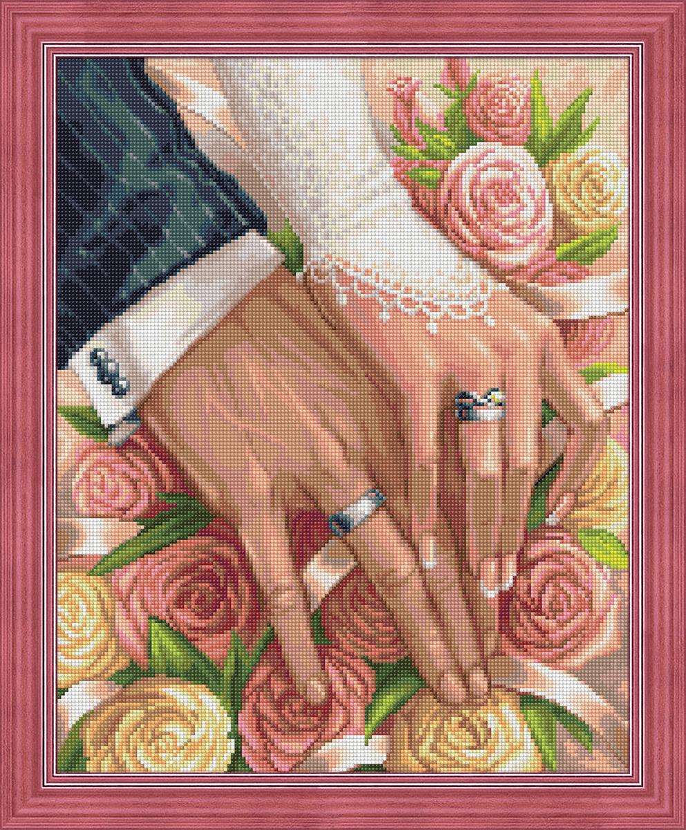 """Набор для изготовления картины со стразами Алмазная Живопись """"В день свадьбы"""", 50 х 40 см"""