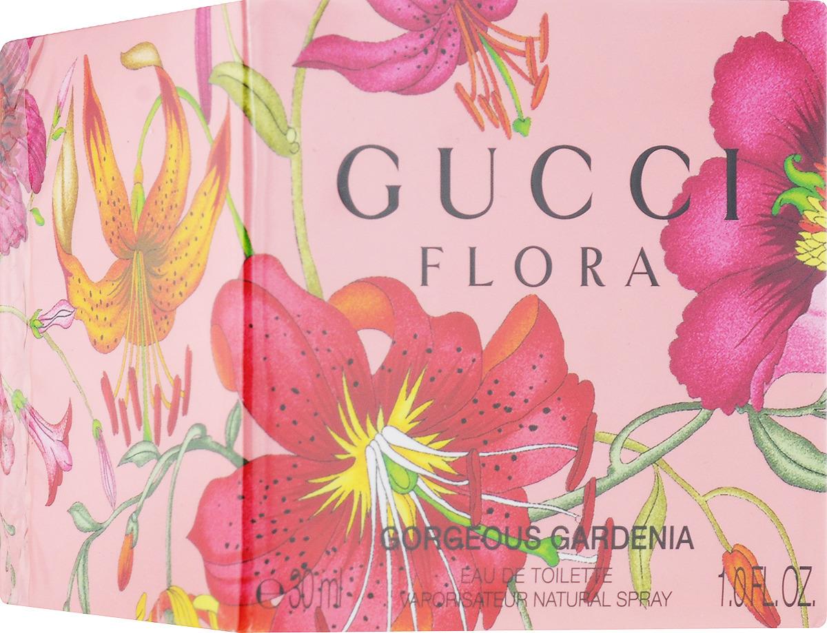Gucci Туалетная вода Flora Gorgeous Gardenia, 30 мл flora gardenia edt 100 мл gucci flora gardenia edt 100 мл