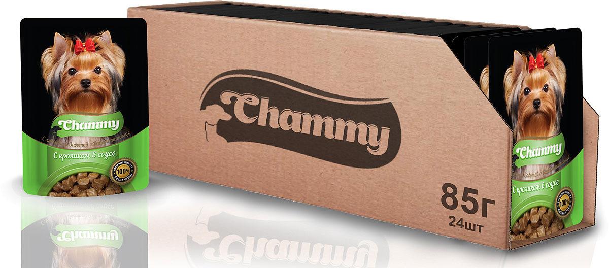 Корм консервированный для собак Chammy, с кроликом в соусе, 85 г х 24 шт
