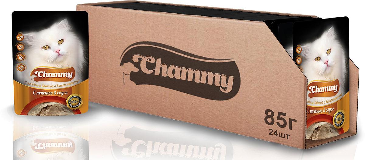 Корм консервированный для кошек Chammy, с печенью в соусе, 85 г х 24 шт