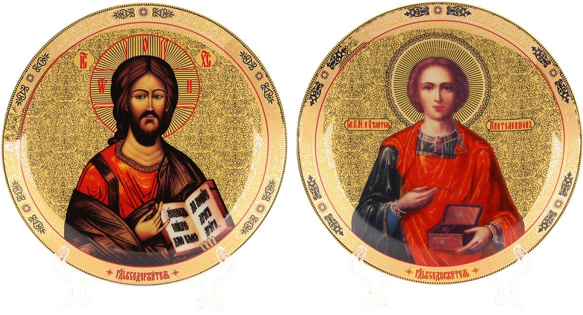 Тарелка декоративная Elan Gallery Святой Пантелеймон-Целитель. Иисус Христос, цвет: золотой, коричневый, красный, 2 шт