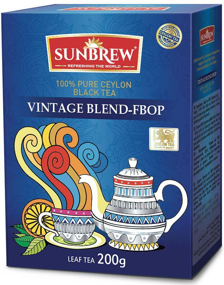 Чай черный Sunbrew Vintage FBOP, 200 г черный гречневый чай органический горький гречишный чай здравоохранение травяной чай высшего качества чай травяной чай