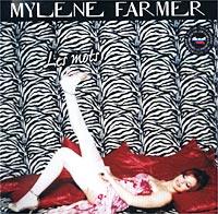 Милен Фармер Mylene Farmer. Les Mots (2 CD) эльдорадо настольная лампа