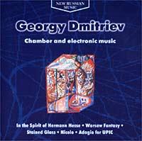 К изданию прилагается буклет с информацие о данном альбоме на русском и английском языках.