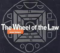 Anton Batagov. The Wheel Of The Law (3 CD)