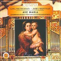 Zakazat.ru: Лина Мкртчан. Ave Maria. Духовная и романтическая классическая музыка