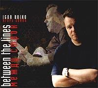 Совершенно разные музыканты, приверженцы разных музыкальных направлений, все, кто когда-либо играл с Игорем Бойко на одной сцене, найдут немало теплых слов рассказать о сотрудничестве с Игорем.