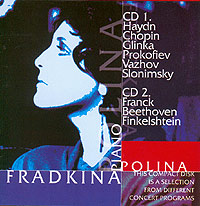 CD-1:Haydn (1732-1809). Sonata С Major с 1 - 3 треки. Chopin (1810-1839). Sonata С Major с 4-5 треки.Glinka (1804-1857). Sonata С Major с 6-7 треки.Prokofiev (1891-1953). Selected piano arrangements of