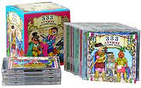 333 лучшие детские песни (12 CD) песни для вовы 308 cd
