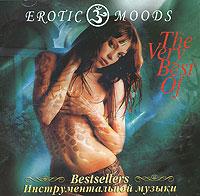 Erotic Moods.  The Very Best Of Правительство звука,Neurodisk Records
