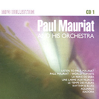 Поль Мориа Paul Mauriat And His Orchestra. CD1 (mp3) cd диск simon paul original album classics paul simon songs from capeman hearts and bones you re the one there goes rhymin simon 5 cd