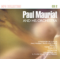Поль Мориа Paul Mauriat And His Orchestra. CD2 (mp3) би 2 – prague metropolitan symphonic orchestra vol 2 cd