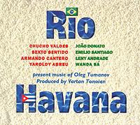 Oleg Tumanov. Rio-Havana таро афро бразильское