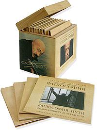 Александр Розенбаум Александр Розенбаум. Философия  (12 CD + DVD) александр мень русская религиозная философия