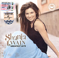 Шания Твэйн Shania Twain. Greatest Hits dekok square cake pan