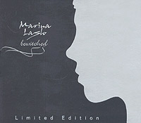 Не пугайтесь, просто новый альбом певицы из Лондона с русскими корнями Марины Ласло называется