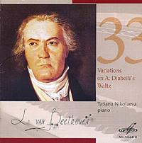 где купить Татьяна Николаева L. Van Beethoven. 33 Variations On A. Diabelli's Waltz по лучшей цене