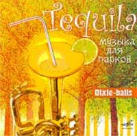 Участники Dixie-balls - музыканты, ранее игравшие в известных джазовых оркестрах Лундстрема, Саульского, Тартаковского. Художестевенный руководитель - Сергей Ухналев.