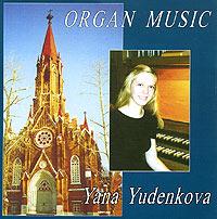 Яна Юденкова - одна из лучших молодых исполнителей на органе. Талантливый, инициативный музыкант, она в равной степени ярко проявляет свои незаурядные возможности и как блестящий виртуоз, и как глубоко поэтичный лирик, интерпретируя музыку И.С.Баха, мастеров эпохи барокко, романтизма или произведения современных авторов.