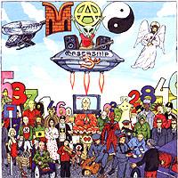 Издание содержит также второй неизданный альбом МАО