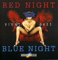 Blue Knights Blue Knights. Red & Blue Night Jazz браслеты