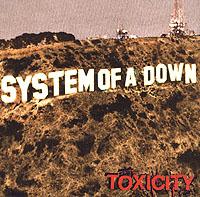Второй альбом рок-группы