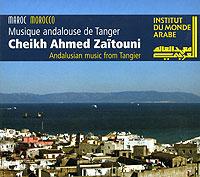все цены на Cheikh Ahmed Zaitouni Cheikh Ahmed Zaitouni. Musique Andalouse De Tanger