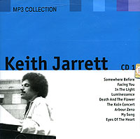 Кейт Джарретт Keith Jarrett. CD 1 (mp3) keith giffen threshold vol 1 the hunted the new 52