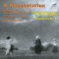 В музыкальном искусстве XX века, полном трагизма, рефлексии, часто - эмоциональной и интеллектуальной отстраненности, искусство Арама Хачатуряна (1903-1978) -