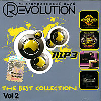 Revolution.The Best Collection. Vol. 2 (mp3)