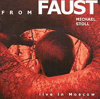 Михаэль Штоль Michael Stoll. From Faust туфли michael michael kors michael michael kors mi048awuwp75