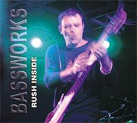 Новый альбом лучшего бас-гитаристаЕвропы Алекса Шуба, композитора и авторамузыки ко многим кинофильмам. Включая: