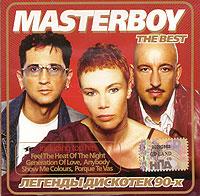 Masterboy Легенды дискотек 90-х. Masterboy. The Best pantera pantera reinventing hell the best of pantera cd dvd