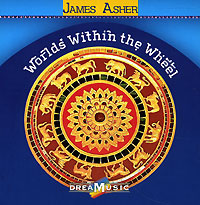Джеймс Эшер James Asher. Worlds Within The Wheel серия джеймс эшер где
