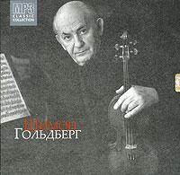 На диске представлены произведения Вольфганга Амадея Моцарта, Людвига Ван Бетховена, Франца Йозефа Гайдна, Иоганна Себастьяна Баха в исполнении Шимона Гольдберга. Диск содержит 43 трека в формате mp3Общее время звучания - 4 часа 20 минут Диск записан в формате MPEG Audio Layer 3 320 kBit/sec 44.1 kHz, Stereo
