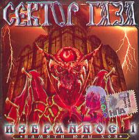 Альбом, посвященный памяти лидера известной рок-группы