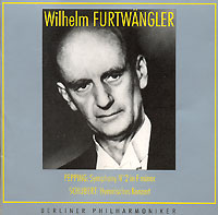 Вильгельм Фуртвенглер,Berliner Philharmoniker Wilhelm Furtwangler. Pepping. Symphony № 2 In F minor. Schubert. Hymnisches Konzert removable living room english proverb design wall sticker