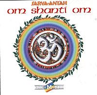 Sarva-Antah Dreamusic. Sarva-Antah. Om Shanti Om теплый пол rexant rnb 59 700
