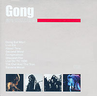 Gong Gong. CD 2 (mp3) cd диск guano apes offline 1 cd