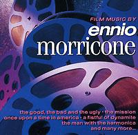 Представляем вашему вниманию коллекцию саундтреков, написанных великим Эннио Морриконе.