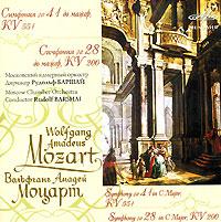 На диске - произведения великого классика В.А.Моцарта в исполнении Московского камерного оркестра под управлением дирижера Рудольфа Баршая.