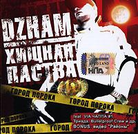 Zakazat.ru Dzham. Хищная паства. Город порока