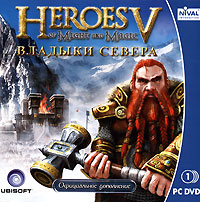Heroes of Might and Magic V: Владыки Севера (DVD-ROM)
