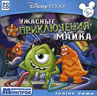 Корпорация Монстров. Ужасные приключения Майка, Disney / Pixar