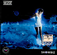 Muse Muse. Showbiz muse burning skies