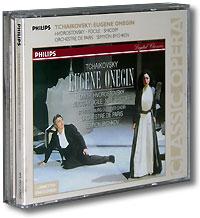 Представляем Вашему вниманию двойной альбом с произведением Петра Чайковского