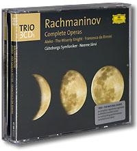 Представляем Вашему вниманию подарочное издание, содержащее 3 диска с операми Сергея Рахманинова.